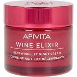wine elixir night cream for all skin types 50ml
