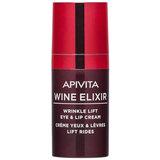 Wine elixir creme para contorno de olhos e lábios 15ml