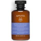 sensitive scalp shampoo 250ml