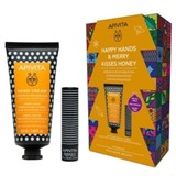 hand care intensive moisturizing hand cream with rich texture 50ml+stick  4,4g