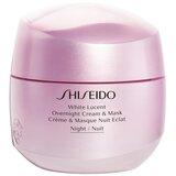 Shiseido White lucent creme-máscara de noite 75ml