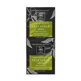 intensive olive exfoliating mask 2x8ml (expiring 07/2021)