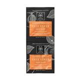 soft apricot exfoliating mask 2x8ml (expiring 07/2021)