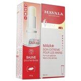 Mavala Mava+ extreme care for hands 50ml + lip balm 4.5g