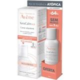 xeracalm a.d. cream atopic skin 200ml offer cleansing oil 100ml