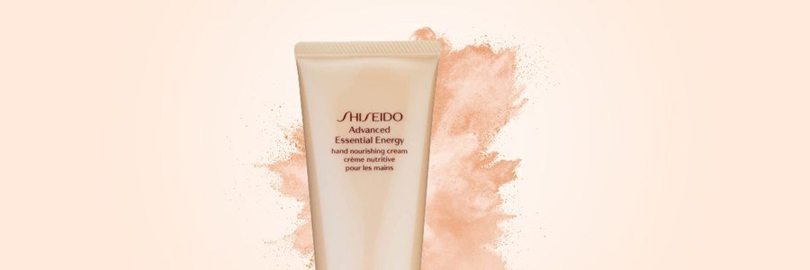 shiseido advanced essential energy hand nourishing creme maos